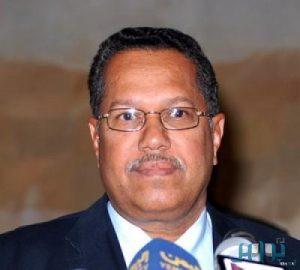 أحمد-عبيد-بن-دغر