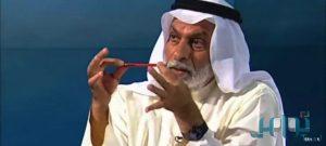الدكتور-عبدالله-النفيسي-1024x462