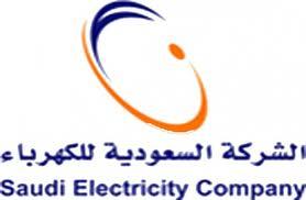 الشركه الكهرباء