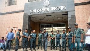 المحكمة-العليا-ببنجلاديش