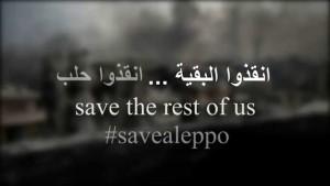 انقذو