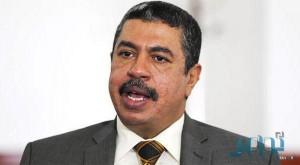 خالد-بحاح-نائباً-للرئيس-اليمني (1)