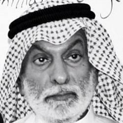 د. عبدالله النفيسي