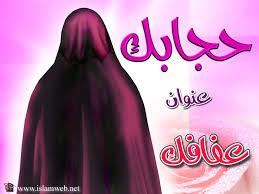 فرنسية مسلمة تربي عربية متفرنسة