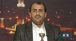 فريق-الحوثيين-للتفاوض-محمد-عبدالسلام