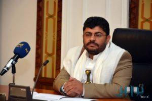 محمد-علي-الحوثي