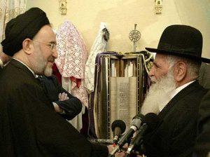 وثيقة التآمر الأمريكي الإيراني الإسرائيلي للقضاء على العرب والمسلمين