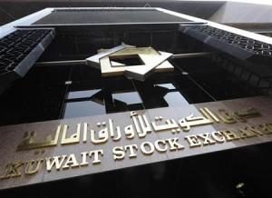 الاضطراب السياسي يدفع المؤشر الكويتي لادنى مستوى في 7 سنوات