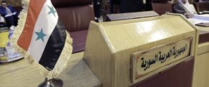 The seat of the Syrian delegation remains empty during an emergency Arab League session in Cairo, Egypt, Saturday, May 28, 2016. (AP Photo/Amr Nabil)