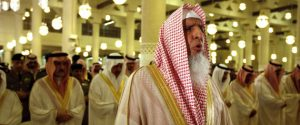 """FILE - In this Sept. 9, 2010 file photo,Grand Mufti of Saudi Arabia, and head of the Council of Senior Religious Scholars, Sheik Abdul-Aziz Al-Sheik, prays at the Imam Turki bin Abdullah mosque during Eid al-Fitr morning prayers in Riyadh, Saudi Arabia. The council issued a religious ruling Wednesday, Sept. 17, 2014, calling terrorism a """"heinous crime"""" and saying its supporters and perpetrators deserve punishment according to Islamic law. Earlier this year Al-Sheik, said  that terrorist groups were Islam's number one enemy. (AP Photo/Hassan Ammar, File)"""