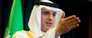 Saudi Arabia Foreign Minister Adel al-Jubeir speaks at a news conference at the Saudi Arabian Embassy in Washington, Friday, June 17, 2016. (AP Photo/Andrew Harnik)